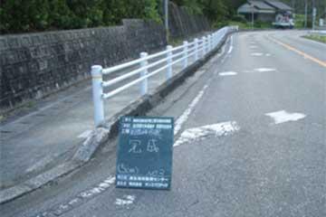 自歩道用防護柵